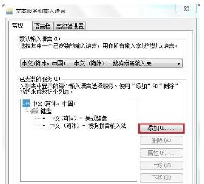 微软拼音输入法官方下载