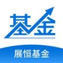 北京展恒基金网
