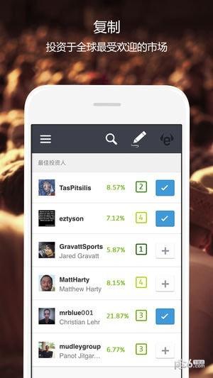 etoro app最新版