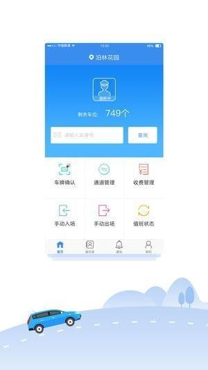 小壹机器人app