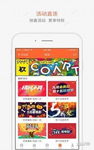 米瑞酷影城app