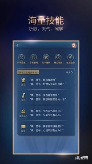 TAiQ app下载