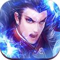 天神战九游版-v0.5.9.0