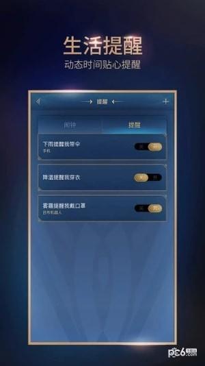 王者荣耀智能机器人app下载