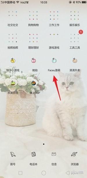 小仙女眼妆图片
