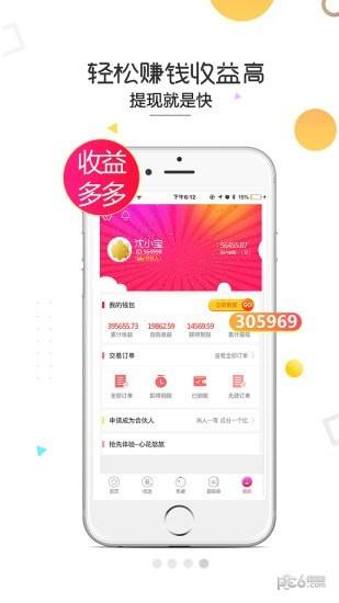 沈小宝app下载