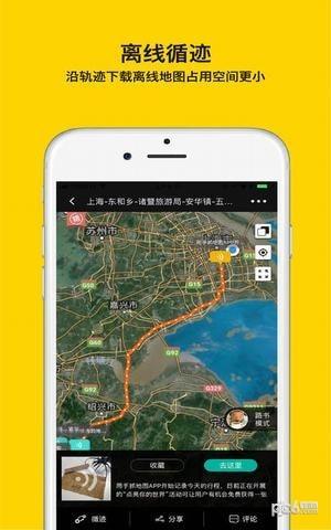 手抓页码app室内设计参考文献带地图图片