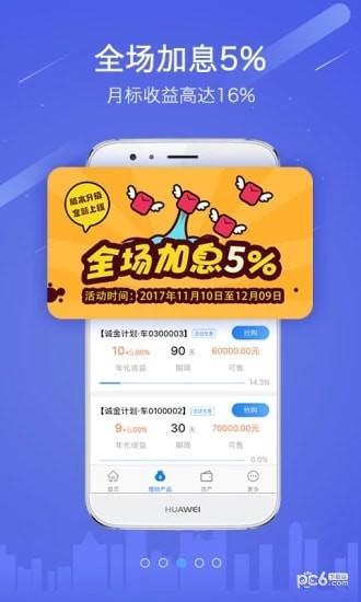 虾米侠app下载