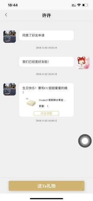 米悟app