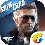 CF手游九游版v1.0.95.360