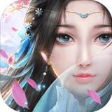 霸道萌仙-V1.0.4