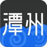 潭州课堂v4.2.2