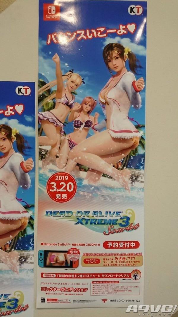 《死或生沙滩排球3 Scarlet》发表 3月20日登陆PS4和NS