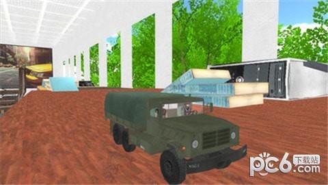 卡车驾驶模拟器3D游戏下载