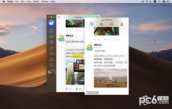 新浪微博Mac