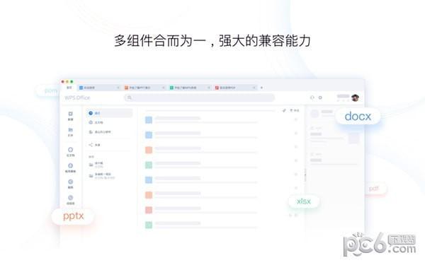�����ƻ�����_WPS Office 2019 for Mac