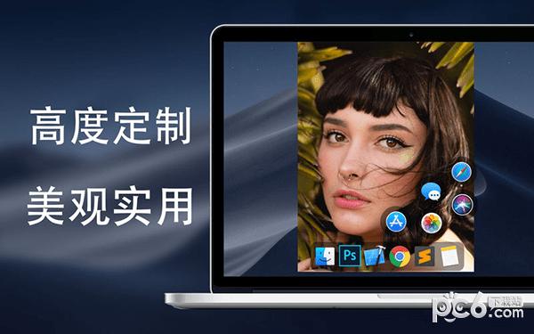 迷你程序坞for Mac