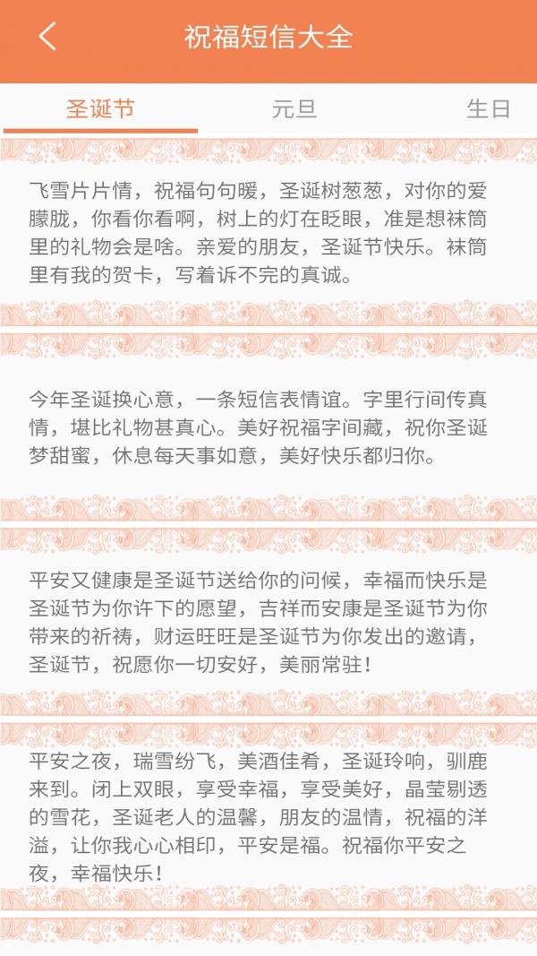 大福贺卡(图4)