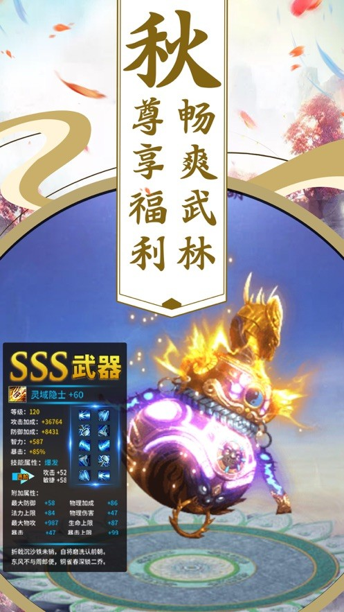 九州��魂