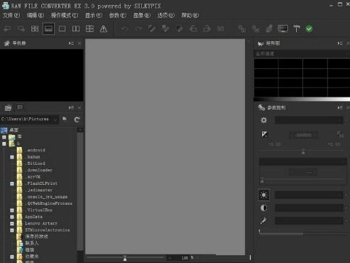 RAW FILE CONVERTER EX(RAW處理工具)