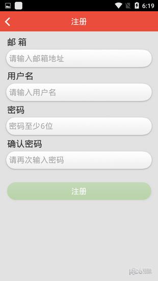 安居邦app版下载