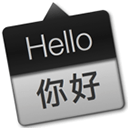 Oversetter for Mac-Oversetter Mac版下载 V0.3