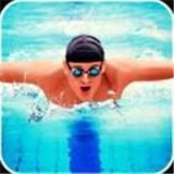 游泳大作战