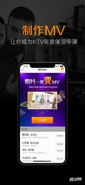 k米app下载