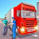 城市卡車司機模擬器