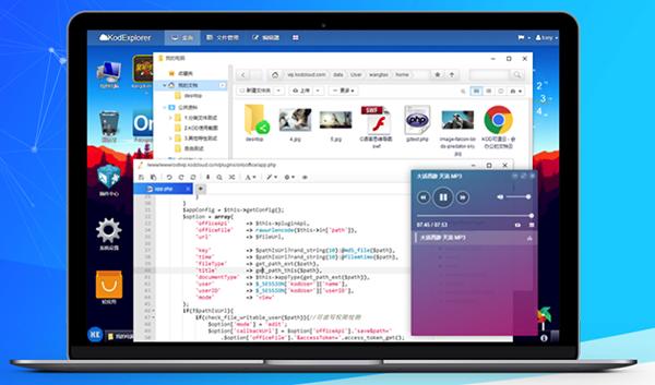可道云Mac版-可道云for Mac下载 V0.1.5