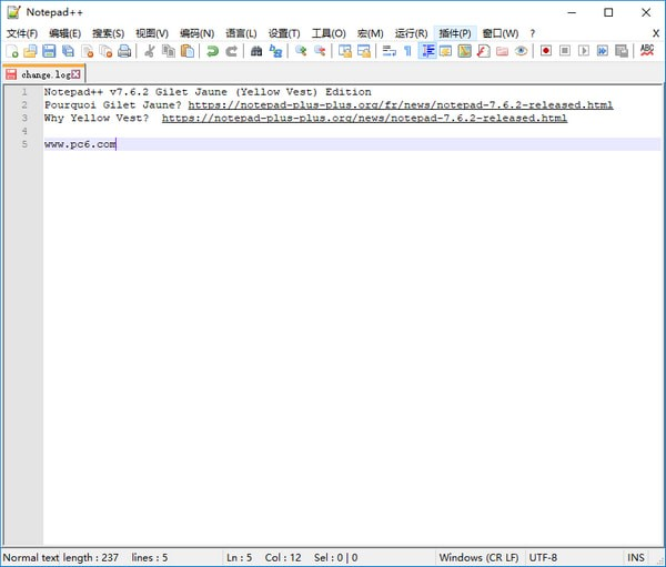 Notepad++中文版|代码编辑器(Notepad++)下载 v7.6.2.0官方中文版