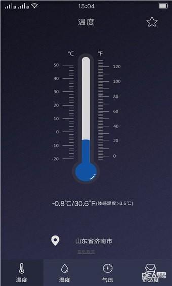 温度计助手下载