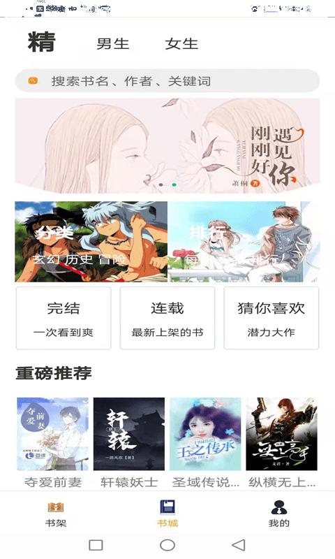 云雨小说电脑版