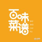 百味菜谱-v15.3.5
