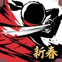 忍者必须死3iOS v1.0.21 官方最新版