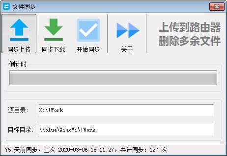 深蓝文件<a href=http://www.cekun.com/e/search/result/?searchid=76 target=_blank class=infotextkey>同步</a>