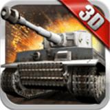 3D坦克争霸3