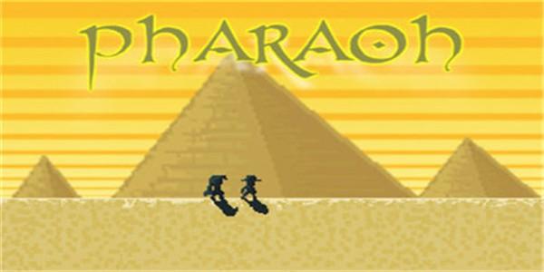 像素埃及之旅