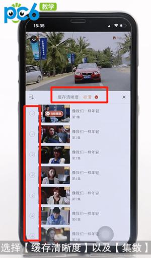 芒果tv手机亚博888娱乐