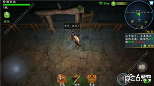 猎人荒野生存游戏下载