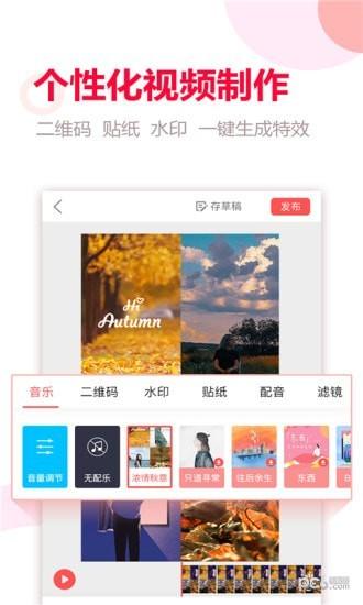 微商视频宝app下载