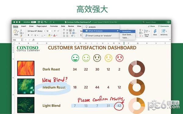 Excel mac版