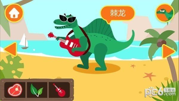 多多恐龙岛游戏下载