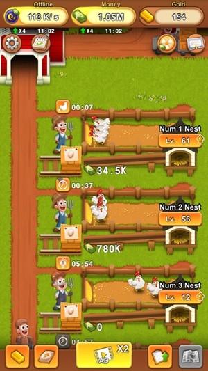 鸡之家电脑版
