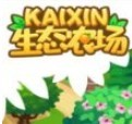 kaixin生态农场