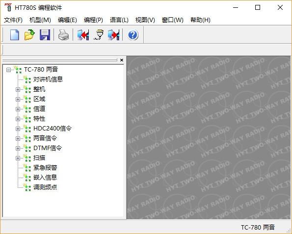 HT780S编程软件