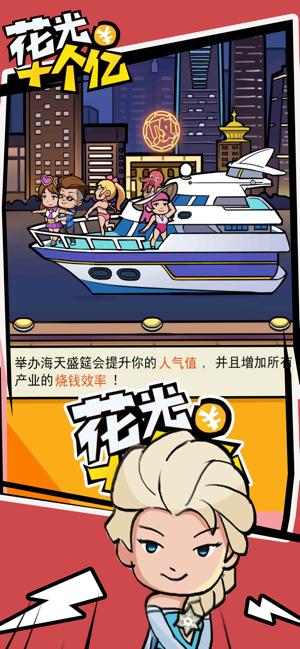 花光十���|iOS