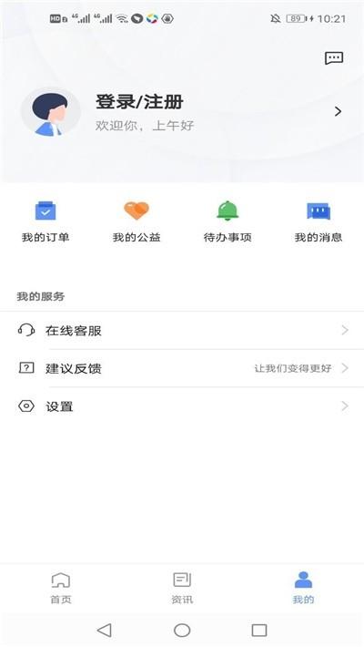 浙里行iOS