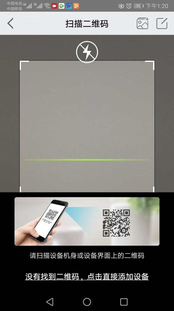 腾讯qq2008彩虹版下载_汉邦高科彩虹云app下载-汉邦高科彩虹云 安卓版v1.4-PC6安卓网