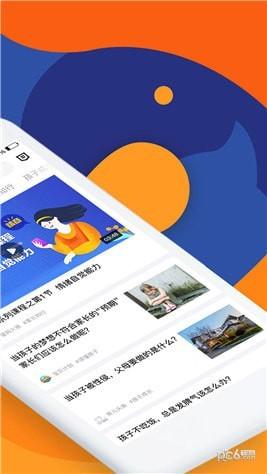 萤火成长app 下载